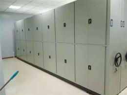威海生产订做档案室密集架的厂家在哪里