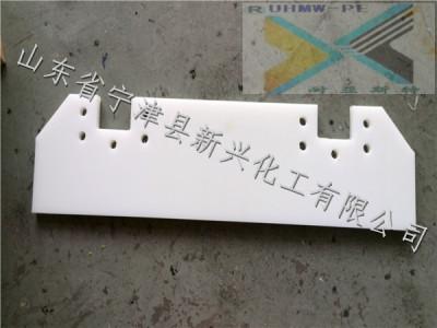 超高分子量聚乙烯耐磨刮刀 刮板