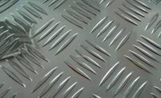 花紋鋁板拍賣價格高不