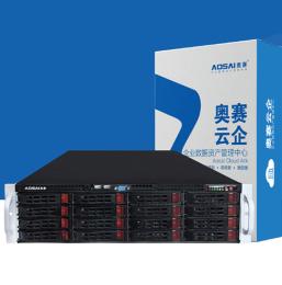 长沙专业数据安全管理中心-AOSAI奥赛云企