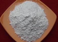 熊果苷熊果酚甙精品原料厂家价格