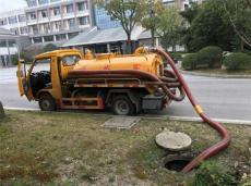 无锡新吴区专业清理化粪池公司