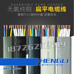 聚乙烯绝缘YGGBP高压扁电缆规格