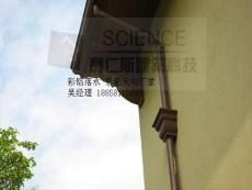 江阴彩铝雨水管经销商在线实时报价