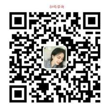 譚八爺微商代理商系統分傭APP定制開發