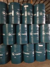 河南总代加德士超级宽温抗磨液压油HDZ