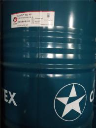 河南总代加德士特级抗磨液压油HD