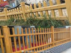 杭州水泥仿木栅栏批发厂家  温州混凝土栅栏