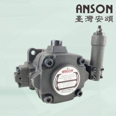 台湾ANSON安颂油泵液压泵叶片泵