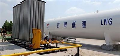 液氧储罐厂家公司齐齐哈尔市液氧储罐正阳低温查看