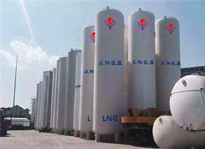 抚顺市液氧储罐液氧储罐厂家公司正阳低温优质商家