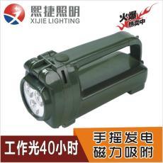 XZY2310手搖燈XZY2806強磁搜索手電筒
