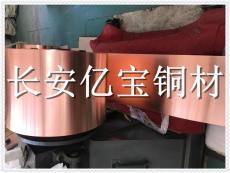 C19800-H06高性能冲压材料