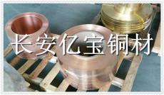 C19750-H04鐵銅 MAX251銅合金