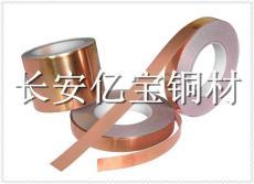 C19720-EH含鐵銅 C19810銅合金