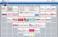 p.cn是什么樣的瀏覽器