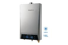 鼎新厨卫电器燃气热水器系列 RC252