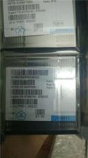 惠州回收驱动IC 收购HX8353液晶驱动IC