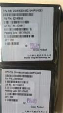 廊坊回收手机驱动IC 回收R69431驱动芯片