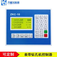 深圳单轴运动控制器报价 接线图 说明书