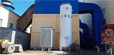 液氮储罐现场管理大连市液氮储罐正阳低温查看