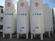安徽液氮儲罐正陽低溫液氮儲罐現場管理