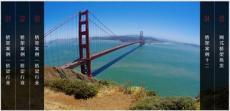 大跨距桥架贵州华昌桥架在线咨询遵义市桥架