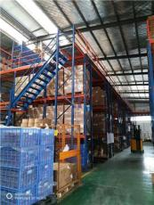 流利式仓储货架贵州华昌仓储货架在线咨询遵义市省货架