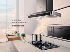 青島奧旭售后維修油煙機打火灶集成灶洗衣機