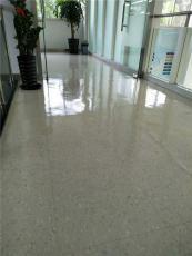 PVC环氧地坪地面清洗打蜡