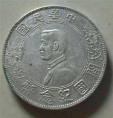 孙小头开国纪念币市场值不值钱