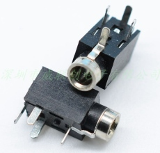 2.5小音箱耳機插座 PJ-210C 雙聲道音響插座
