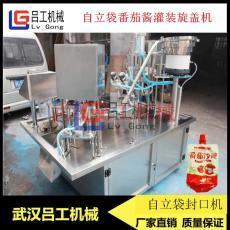 站立袋装豆浆酸奶灌装封口机 豆浆旋盖机