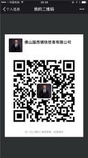 广东广州焊管价格多少钱一吨