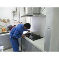 青岛燃气灶不打火万和售后维修油烟机燃气灶