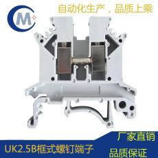 UK2.5B接线端子WUK2.5B电压端子UKJ-2.5
