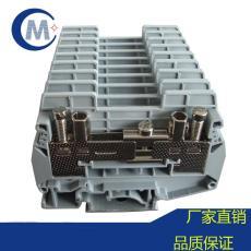 URTK/S试验电流端子厂家直销URTK-6S电流端