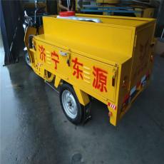 东源机械小型电动修剪车 多功能修剪打药机