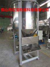 塑料颗粒搅拌干燥机厂家