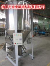 不锈钢搅拌干燥机厂家价格优惠服务好
