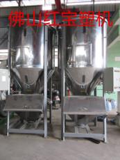 500KG塑料颗粒干燥搅拌机厂家批发图片