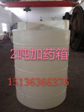 河南塑料反應釜設備