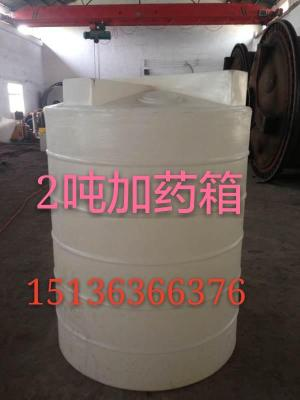 河南塑料反应釜设备