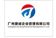 广州注册公司营业执照可提供注册地址