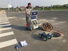 供应雷迪TVS2000管道内窥摄像检测系统