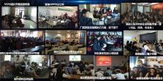 广西南宁通讯公司企业财务管理软件