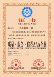 企业荣誉证书哪里可以申请