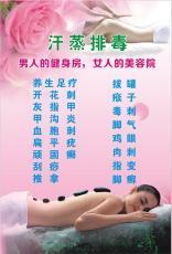 江门宣传单设计印刷厂家 江海区海报设计
