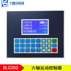 深圳五軸運動控制器排行榜
