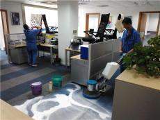 专业地毯清洗保洁公司